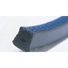 コンクリート製ボックスカルバート用シール材『ベッスル』 製品画像