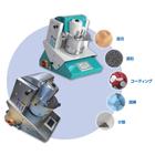 アイリッヒ インテンシブ ミキサー EL1型/EL1-INOX型 製品画像