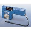 ハンディ型検針器『ATTER-58A』 製品画像