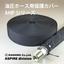 アスパイア ホースプロテクター『AHPシリーズ(スタンダード)』 製品画像