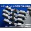 【超薄型触覚フィルム採用事例】ロボットハンドの把握力検出機能 製品画像