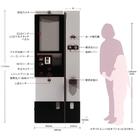 サイネージ型券売/精算機『AES-HPK』 製品画像