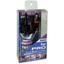 アイガープロ用UV硬化剤セット ER-200 製品画像