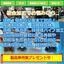 株式会社桂精密の『加工事例集』※無料進呈 製品画像