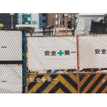 労災管理システム『KEINS-P.PS』 製品画像