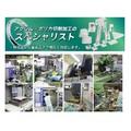 切削加工メーカーが、各種合成樹脂の機械加工を課題解決! 製品画像