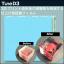 3Dプリント積層跡研磨用フィルム『TuneD3シリーズ』 製品画像