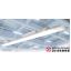 人感センサー付きLEDベースライト『Lumiqs BL-640』 製品画像