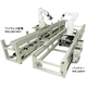 ロボット&パレット/ワイヤレス搬送・搬送走行台車 製品画像