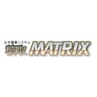積算システム『積取 MATRIX』(工事版・業務委託版) 製品画像