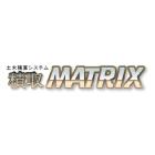土木積算システム『積取 MATRIX』 製品画像