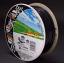 鋸型ナイロンコード トリマーキング(R) SC27NOK-100 製品画像