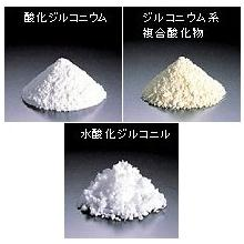 レアメタル『ジルコニウム』 製品画像