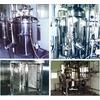 八洲化工機株式会社 事業紹介 製品画像