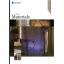建築・景観石材の総合カタログ進呈【高品質・低価格・安心施工】 製品画像