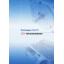 特殊電装株式会社 精密小型モーター 総合カタログ 製品画像