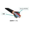 電磁波シールド⽤Sn-Cu-PET箔 製品画像