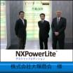 『NXP DTE』導入事例≪株式会社大塚商会 様≫ 製品画像