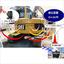 作業半径内監視システム バックホウ用メット・センサー レンタル 製品画像