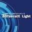 ハイスペック3Dビューワ『3DTascalX/Light』 製品画像