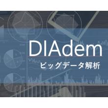 DIAdem ビッグデータ解析 製品画像