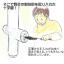 給排気筒『十字管』【二重構造のペレットストーブ用給排気筒!】 製品画像