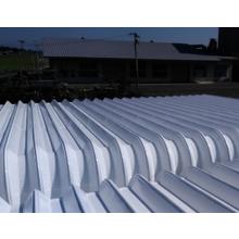【施工事例】S会社岩手工場様 社屋屋根塗装・外壁改修工事 製品画像