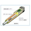 電磁式リニアモーター 製品画像