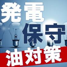 発電所や変電所の保守、運搬、緊急時などの油漏洩対策をご紹介! 製品画像