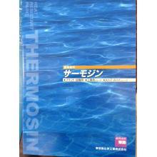 【VOC大幅カット】水性の耐熱塗料 サーモジン 製品画像