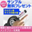《超小型》自動給油・潤滑ユニット『シマルーベ15』 製品画像