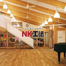 木造建築物の許容応力度計算を無償でサポート! 製品画像