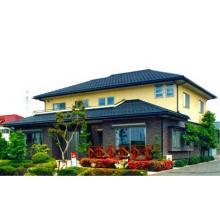 旭木材工業社 注文住宅の販売・施工 製品画像