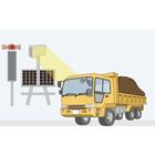 ミリ波レーダー 工事用車両 出庫警報システム 製品画像