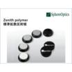 Zenith polymer 標準拡散反射板 製品画像