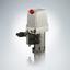 コンパクトポンプユニット タイプNPC 製品画像