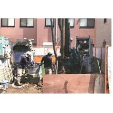 土壌汚染対策工事『化学的分解』 製品画像