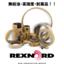 レックスノード「デュラロン自己潤滑樹脂ブッシュ・ベアリング」 製品画像