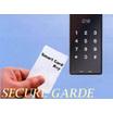 簡単・安価な入退室管理&ICカード製作 製品画像
