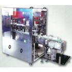 容器整列機『ロータリードロップフィーダー RDFシリーズ』 製品画像