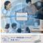 【New】情報分電盤『COM-Sシリーズ B/Gモデル』 製品画像