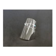【くもり止め加工付き】メガネ型フェイスシールド 製品画像