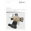 ロボットツールチェンジャーシステム『MPS 631』 カタログ 製品画像