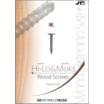 Wood Screws総合カタログ Version1.08 製品画像