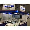 【スマート工場 EXPO出展】生産工程の作業モレ防止IoTツール 製品画像