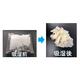 消臭できる高性能吸湿剤『EX-DRY Deo』※無料サンプル進呈 製品画像