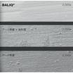 【耐摩耗】スムースレボリューション BALIQ 製品画像