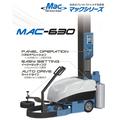 自走式パレットストレッチ包装機『MAC-630』 製品画像