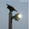 センサー調光型ソーラー照明灯『センサーソライト』 製品画像