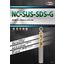 『NC用エンドミルシャンクドリル』切削工具 製品画像